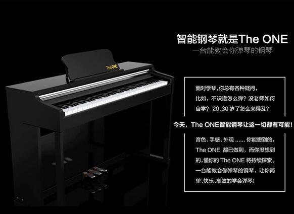 The ONE 智能钢琴值得入手吗 让学钢琴变得更简单