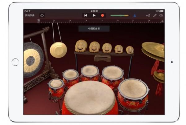 苹果GarageBand更新为弘扬中国民乐