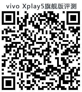 【每周猜机·30期】传承手机工艺品质