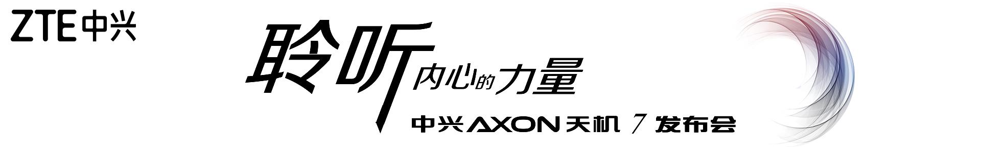 ������������ ����AXON���7������ֱ��