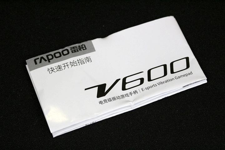 畅玩多平台 雷柏V600电竞手柄2016款评测