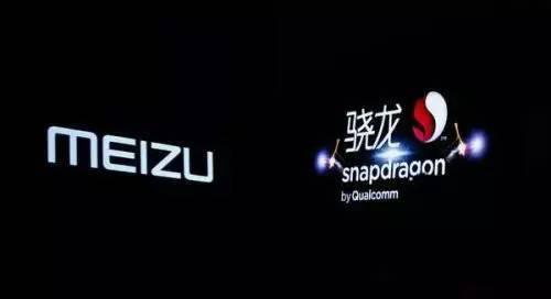 高通在中国对魅族提起专利侵权诉讼