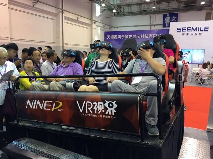 NINED携旗下VR产品亮相2016SINOCES展