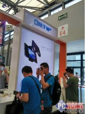 随手VR:手游《中国惊奇先生》指定设备