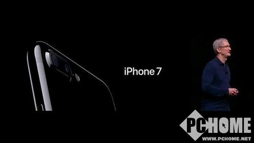 iPhone7已在路上 防水已知,防摔未明