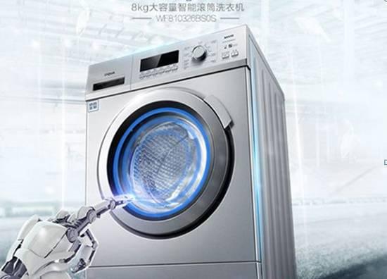 三洋 智能变频滚筒洗衣机怎么样