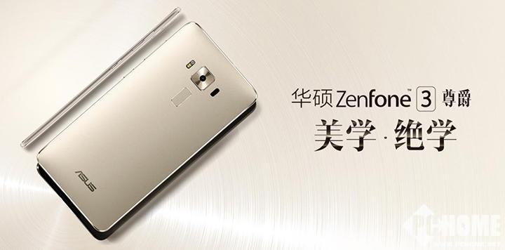 2300万像素尽收眼底 ZenFone3尊爵热卖