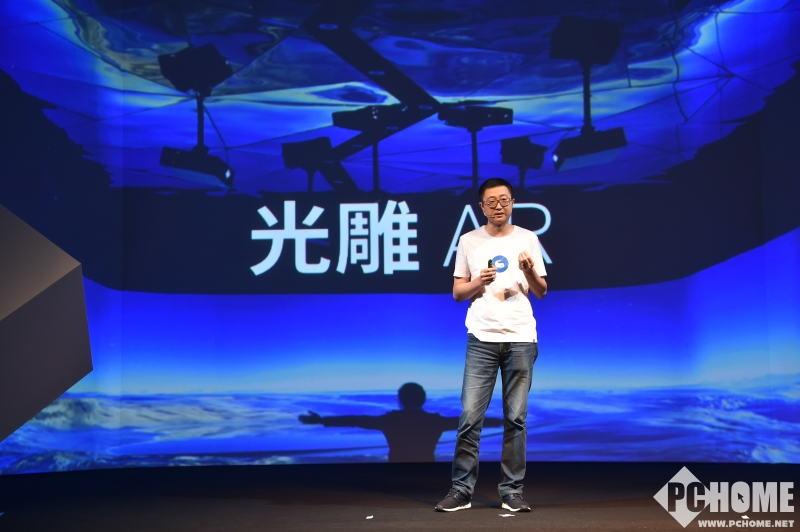 重新定义智能投影 微鲸将打造首个光雕AR平台