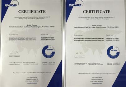 """德国权威机构TüV向海尔颁发空调业唯一""""好用""""认证"""