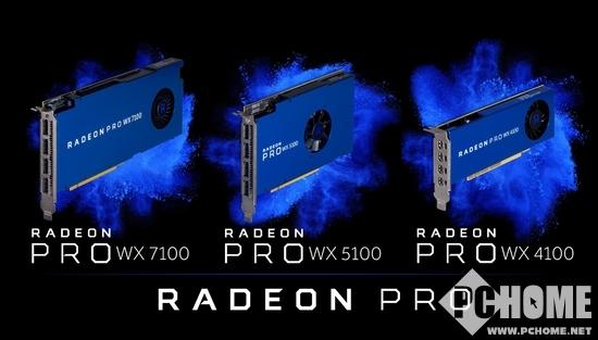 AMD推三款新显卡 或针对VR设计领域