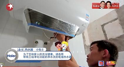 老房水电存安全隐患,买热水器必须要考虑安全性