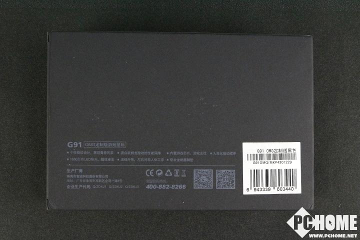 再度联手 富勒G91 OMG定制版游戏鼠标评测