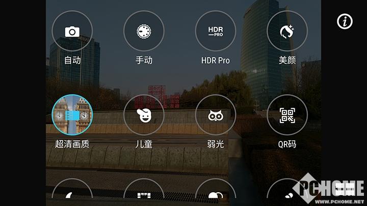 ZenFone3尊爵拍照体验 超强防抖夜拍逆天