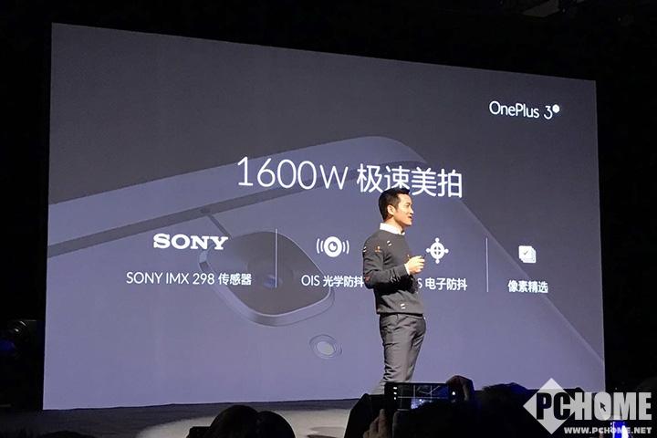 2699元起配置更完美 一加手机3T发布