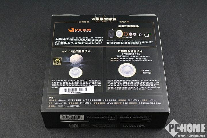 主打HIFI音质 魔磁M550 双振膜金嗓音耳机评测