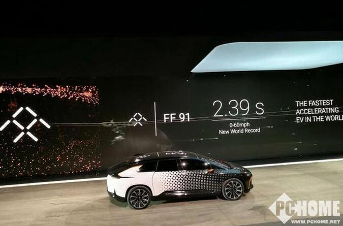 乐视FF首款量产电动汽车发布 性能惊人