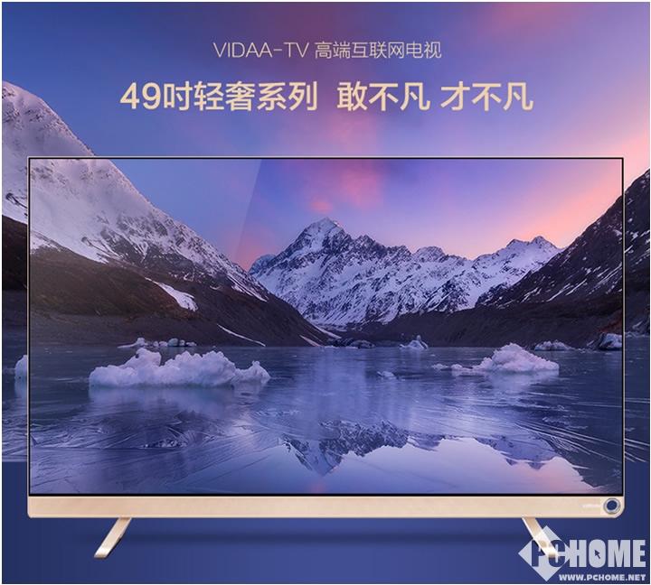 金属超薄超高清 VIDAA LED49V1U 4199