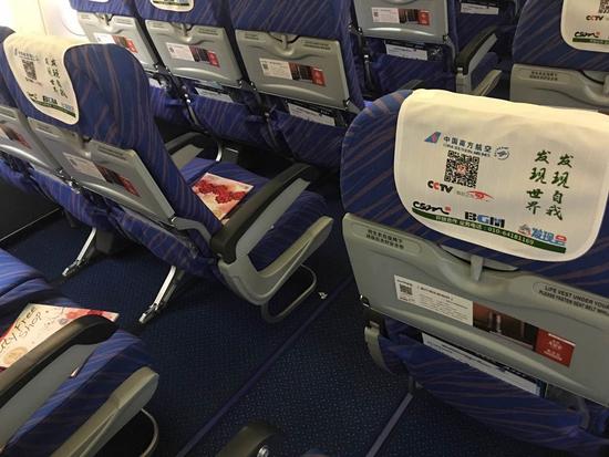 飞机上能不能开电脑