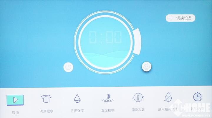创维搭载了智能家居平台,创维旗下的智能家电产品(空调,洗衣机,净水器