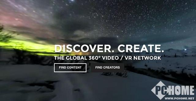 360度VR视频Blend Media完成种子轮融资