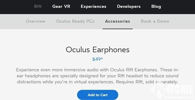 Oculus官网开小店 正式出售Rift配件