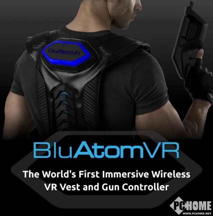 BluAtom VR推出VR外设套装并上线众筹