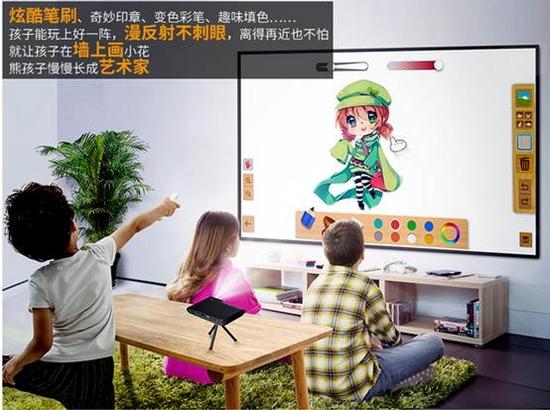 """微投行业开山鼻祖——神画触控投影上演""""跨界打劫"""""""
