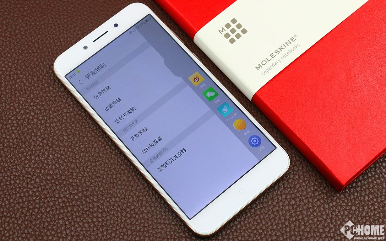 经典造型值得回味 360手机N5精品图赏
