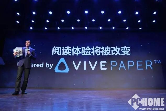 旅游局携手HTC发展VR旅游 服务平台发布