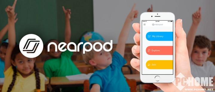 2100万美元融资 Nearpod将扩大VR教学内容