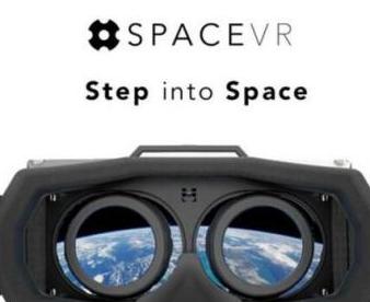 欣赏真实宇宙美景?VR相机将升入太空