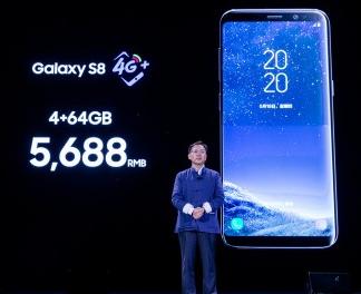 旗舰终端优质网络 三星S8 4G+版发布