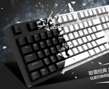 一把有态度的键盘 钛度召唤师TKM320机械键盘评测
