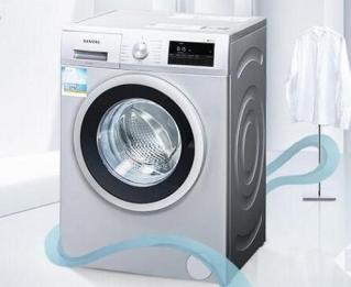 西门子洗衣机京东促销中,想买洗衣机的进来看看吧