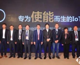 中兴通讯发布新一代物联网平台ThingxCloud兴云
