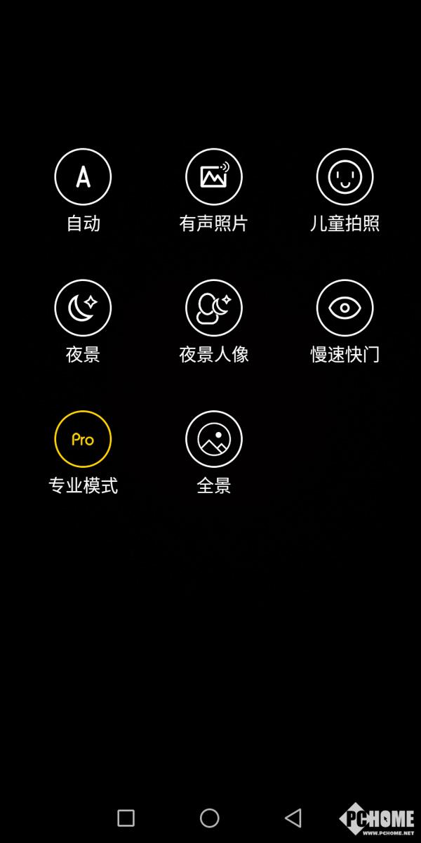 千元全面屏精品 海信哈利手机初体验