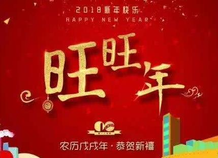 2018手机淘宝春节撒钱 看春晚分红包