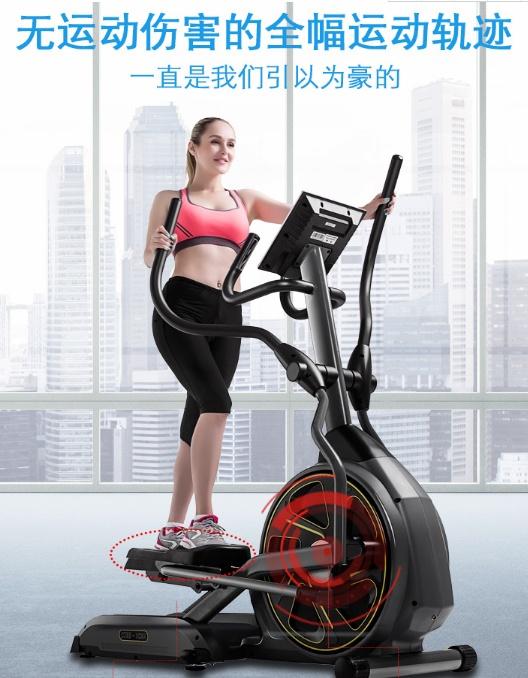 椭圆机是现在很流行的健身房运动机器.