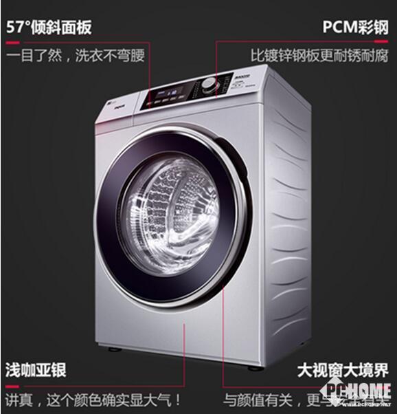 三洋Air9S9kg初中洗衣機質量好實驗武昌空氣寄宿圖片