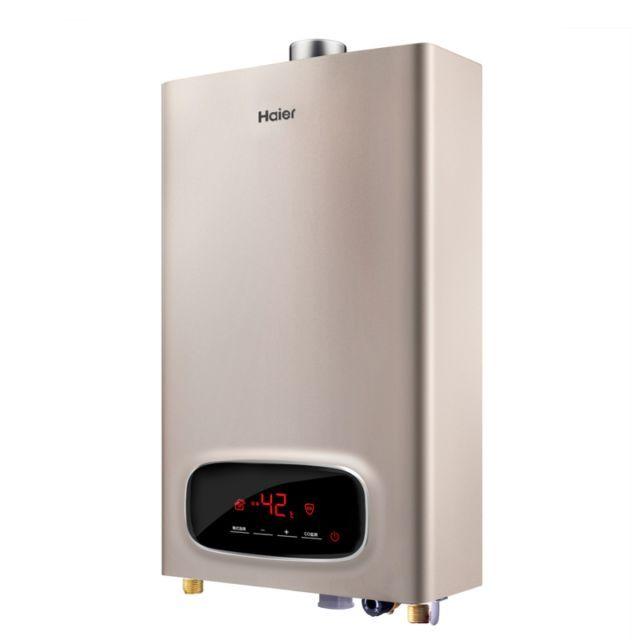 选购技巧很重要海尔电热水器哪款好?