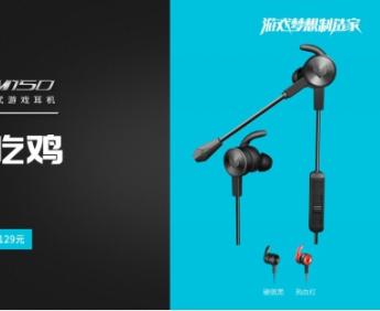 耳机声音增强电路图