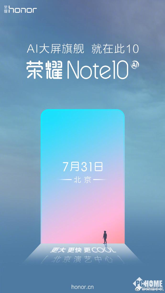 编辑点评:根据官方公布的海报,荣耀note10将会在7月31日北京正式发布