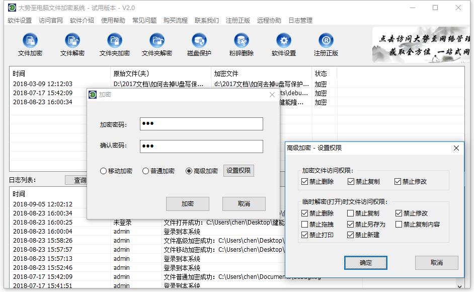 如何將U盤更改為NTFS格式,教您如何更改