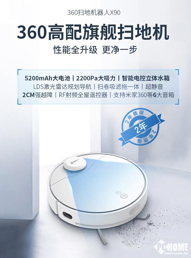 http://aeonspoke.com/dianxin/213024.html
