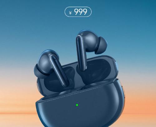 象征自由、无拘束的OPPO Enco X蓝调版首销开启