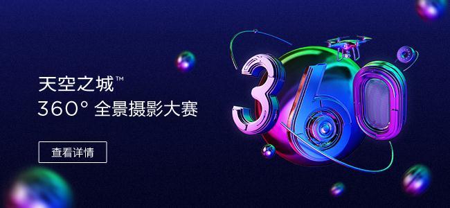 说明: E:QQ2881038504FileRecv519-banner-cn519-banner-cnedm 650_300px-cn.png