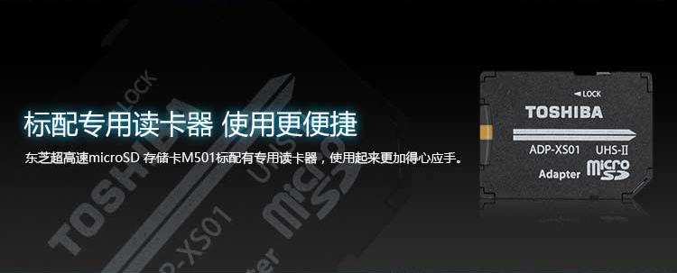 说明: D:工作东芝东芝新品新闻稿M501资料5.jpg