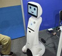 婀娜多姿功能更多 艾米陪护机器人图赏