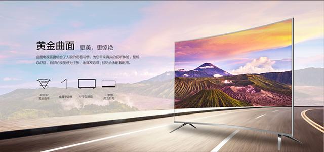 「酷品三分钟」至臻家庭影院表现 TCL55N3电视视频评测