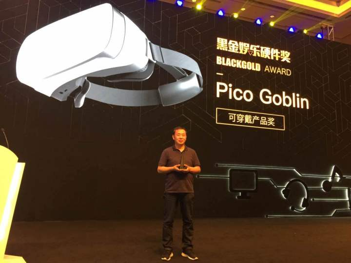 ChinaJoy盛大开幕 Pico与韩国VROTEIN达成战略合作